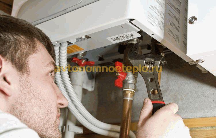 termoparadlyagazovogokotlaustroystvoprov_E396DC3F.jpg